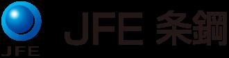 JFE条鋼株式会社